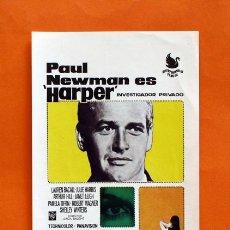 Cine: FOLLETO DE MANO MODERNO - HARPER INVESTIGADOR PRIVADO - PAUL NEWMAN - GRAFICAS MARFIL - . Lote 48952676