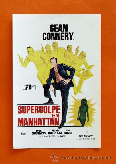 FOLLETO DE MANO MODERNO - SUPERGOLPE EN MANHATTAN - SEAN CONNERY, DYAN CANNON - GRAFICAS MARFIL - (Cine - Folletos de Mano - Acción)