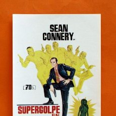 Cine: FOLLETO DE MANO MODERNO - SUPERGOLPE EN MANHATTAN - SEAN CONNERY, DYAN CANNON - GRAFICAS MARFIL - . Lote 48952956