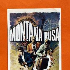 Cine: FOLLETO DE MANO MODERNO - MONTAÑA RUSA - GEORGE SEGAL - GRAFICAS MARFIL - . Lote 48953437