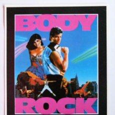 Cine: FOLLETO DE MANO BODY ROCK, CON LORENZO LAMAS.. Lote 48962212