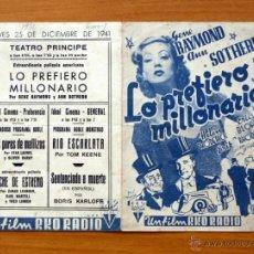 Cine: LO PREFIERO MILLONARIO - GENE RAYMOND, ANN SOTHERN - CON PUBLICIDAD. Lote 48998011