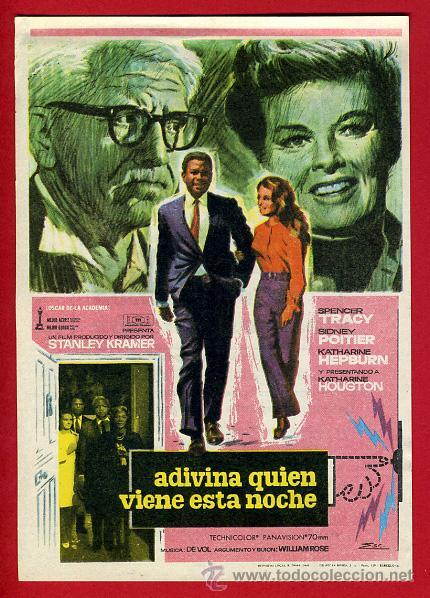 ADIVINA QUIEN VIENE ESTA NOCHE , SENCILLO , ORIGINAL , CON CINE GASTEIZ VITORIA , PMD 780 (Cine - Folletos de Mano - Comedia)
