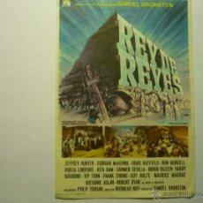 Cine: PROGRAMA REY DE REYES .-CARMEN SEVILLA .-PUBLICIDAD. Lote 194740485