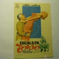 Foglietti di film di film antichi di cinema: PROGRAMA ESCALA EN TOKIO-LANA TURNER.-PUBLICIDAD. Lote 49592988