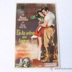 Cine: EN LA SELVA DEL TERROR. 2ª JORNADA. LA CICATRIZ DELATORA. CINE IDEAL, VALDEPEÑAS, (CIUDAD REAL).. Lote 49880508