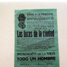 Cine: LAS LUCES DE LA CIUDAD 1931 PROGRAMA CINE PASQUIN ORIGINAL LOCAL CHARLES CHARLIE CHAPLIN CHARLOT. Lote 49891722