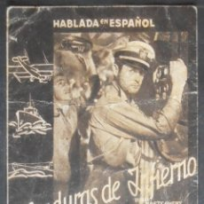 Cine: HONDURAS DE INFIERNO,FOLLETO DE MANO (7387),CARTULINA,CONSERVACION,VER FOTOS. Lote 49962776