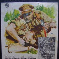 Flyers Publicitaires de films Anciens: AYER ENEMIGOS, STANLEY BAKER, CINE RENA DE FERROL. Lote 50152756