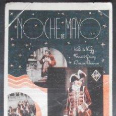 Cine: NOCHE DE MAYO,FOLLETO DE MANO,(8375),CARTULINA,CONSERVACION,VER FOTOS. Lote 50191570
