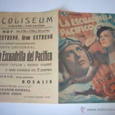 Cine: ANTIGUO Y RARO PROGRAMA DOBLE ESCUADRILLA DEL PACIFICO WENDY BARRIE RAY MILLAND, KENT TAYLOR AÑOS 30. Lote 50453275