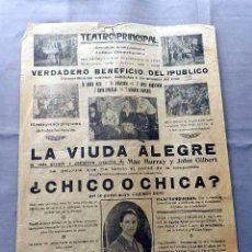 Cine: LA VIUDA ALEGRE .- CHICO O CHICA PROGRAMA DOBLE CINE CARTEL LOCAL PASQUIN VILAFRANCA PENEDES. Lote 50471408
