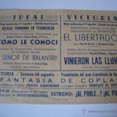 Cine: ANTIGUO Y RARO PROGRAMA DOBLE AÑOS 40 COMO LE CONOCI Y EL LIBERTADOR, CINES IDEAL VICTORIA ELCHE. Lote 50514173