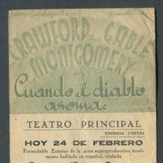 Cine: CUANDO EL DIABLO ASOMA PROGRAMA DOBLE MGM CLARK GABLE JOAN CRAWFORD ROBERT MONTGOMERY. Lote 50725735