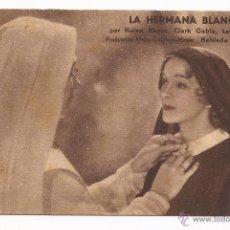 Cine: FOLLETO DE MANO LA HERMANA BLANCA / POR HELEN HAYES, CLARK GABLE / AÑOS 30. Lote 50759730