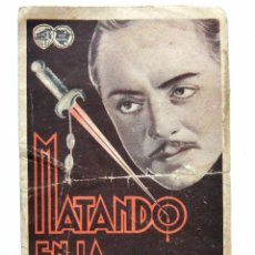 Cine: PROGRAMA DOBLE *MATANDO EN LA SOMBRA* WILLIAM POWELL MARY ASTOR. TEATRO CIRCULO . Lote 50967889