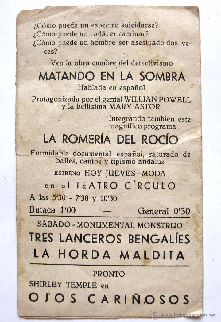 Cine: PROGRAMA DOBLE *MATANDO EN LA SOMBRA* WILLIAM POWELL MARY ASTOR. TEATRO CIRCULO - Foto 3 - 50967889