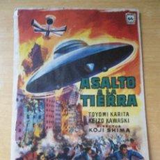 Folhetos de mão de filmes antigos de cinema: ANTIGUO FOLLETO PROGRAMA CINE - ASALTO A LA TIERRA. Lote 51124106