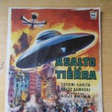 Folhetos de mão de filmes antigos de cinema: ANTIGUO FOLLETO PROGRAMA CINE - ASALTO A LA TIERRA. Lote 51124128