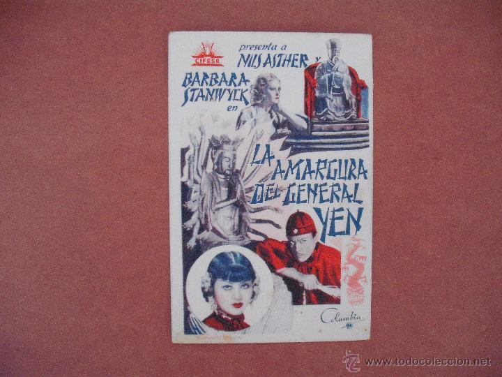 FOLLETO DE MANO EN CARTULINA - LA AMARGURA DEL GENERAL YEN- AÑO 1933 (Cine - Folletos de Mano - Comedia)