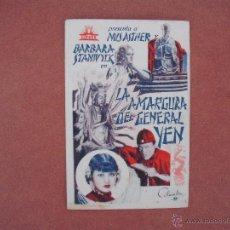 Cine: FOLLETO DE MANO EN CARTULINA - LA AMARGURA DEL GENERAL YEN- AÑO 1933. Lote 51238700