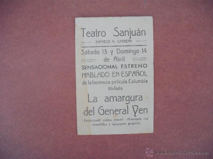 Cine: FOLLETO DE MANO EN CARTULINA - LA AMARGURA DEL GENERAL YEN- año 1933 - Foto 2 - 51238700