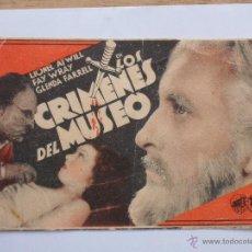 Cine: FOLLETO DE MANO CARTULINA LOS CRIMENES DEL MUSEO -1934. Lote 51258935