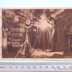 Cine: FOLLETO DE MANO DE CARTON -LA SOMBRA QUE MATA-1933. Lote 51332037