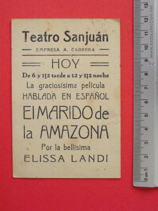Cine: FOLLETO DE MANO -CARTON- EL MARIDO DE LA AMAZONA-1934- - Foto 2 - 51405589