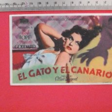 Cine: -FOLLETO DE MANO - EL GATO CANARIO- MERCURIO FILMS. Lote 51437876