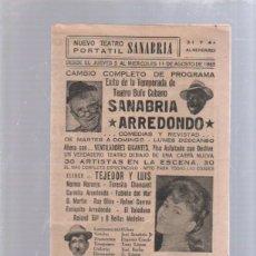 Cine: PROGRAMA TEATRO. TEATRO PORTATIL (CIRCO). SANABRIA. 11 AGOSTO 1965. CUBA. ARREDONDO EN LA LUNA. LEER. Lote 51573272