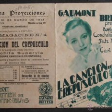 Cine: LA CANCION DEL CREPUSCULO,FOLLETO DE MANO (11700),CONSERVACION,VER FOTOS. Lote 51628142