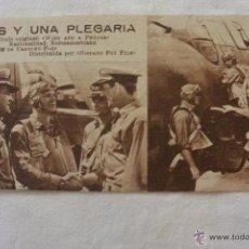 Cine: FOLLETO MANO CINE ALAS Y UNA PLEGARIA. Lote 51715450