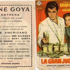 Cine: LA GRAN JUGADA. FOLLETO DE MANO CINE GOYA ZARAGOZA. Lote 57716473