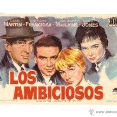 Cine: LOS AMBICIOSOS. SENCILLO DE MERCURIO.. Lote 51933602