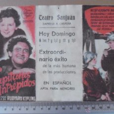 Cine: FOLLETO DE CINE DOBLE- CAPITANES INTREPIDOS - 1941. Lote 51942550