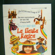 Cinema - LA FLAUTA MAGICA-HOLLINGSWORTH MORSE-JACK WILD-BILLIE HAYES-MARTHA RAYE-MAMA CASS-(1970) - 123327940