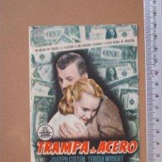 Cine: FOLLETO DE MANO- TRAMPA DE ACERO - 1958. Lote 51976565