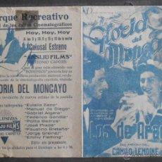 Cine: GLORIA DEL MONCAYO,FOLLETO DE MANO,(11618),CONSERVACION,VER FOTOS. Lote 52113807
