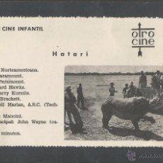 Cine: HATARI - CINE INFANTIL - OTRO CINE - (C-2250). Lote 52160727