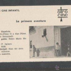 Cine: LA PRIMERA AVENTURA - CINE INFANTIL - OTRO CINE - (C-2252). Lote 52160811
