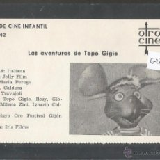 Cine: LAS AVENTURAS DE TOPO GIGIO - CINE INFANTIL - OTRO CINE - (C-2283). Lote 52161584