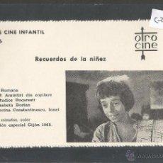 Cine: RECUERDOS DE LA NIÑEZ - CINE INFANTIL - OTRO CINE - (C-2285). Lote 52161615