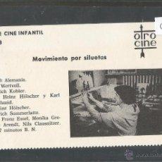 Cine: MOVIMIENTO POR SILUETAS - CINE INFANTIL - OTRO CINE - (C-2287). Lote 52161643
