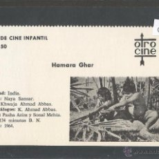 Cine: HAMARA GHAR - CINE INFANTIL - OTRO CINE - (C-2289). Lote 52161663