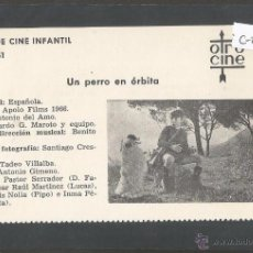 Cine: UN PERRO EN ORBITA - CINE INFANTIL - OTRO CINE - (C-2290). Lote 52161678