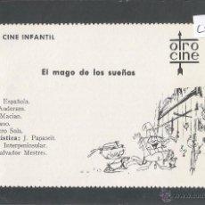 Cine: EL MAGO DE LOS SUEÑOS - CINE INFANTIL - OTRO CINE - (C-2297). Lote 52161783