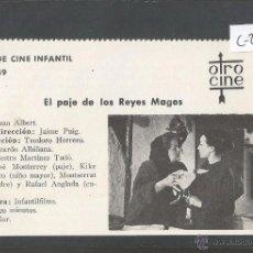 Cine: EL PAJE DE LOS REYES MAGOS - CINE INFANTIL - OTRO CINE - (C-2298). Lote 52161803