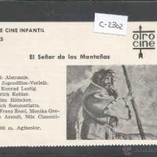 Cine: EL SEÑOR DE LAS MONTAÑAS - CINE INFANTIL - OTRO CINE - (C-2301). Lote 52161920