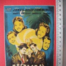 Cine: FOLLETO DE MANO - NOCHE EN EL TROPICO - 1946. Lote 52452377